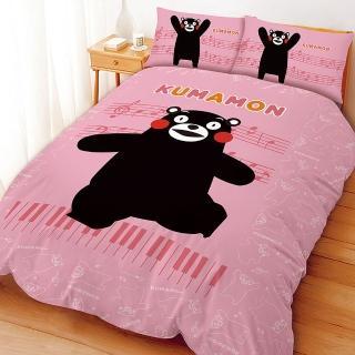 【享夢城堡】KUMAMON 酷MA萌 音樂會系列-雙人四件式床包涼被組(粉)