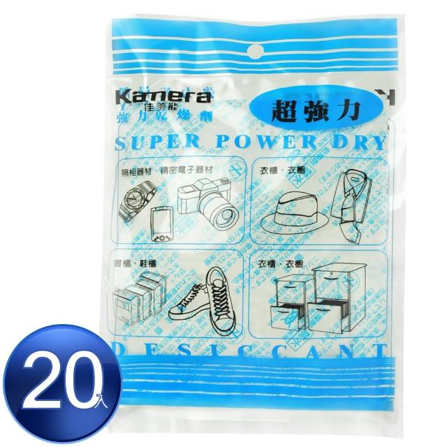 【Kamera】強力乾燥劑-120g(20入)