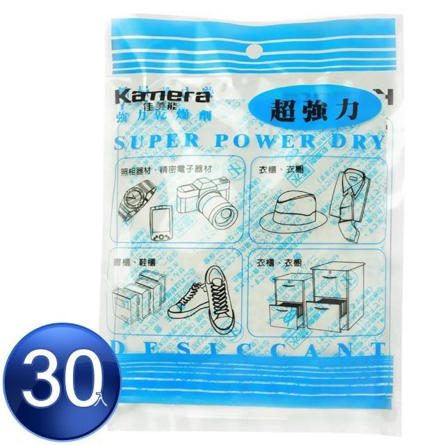 【Kamera】強力乾燥劑-120g(30入)/