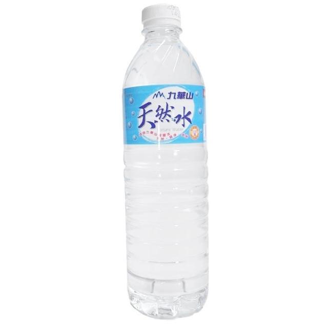 【九華山】天然水 600ml(24入/1箱)