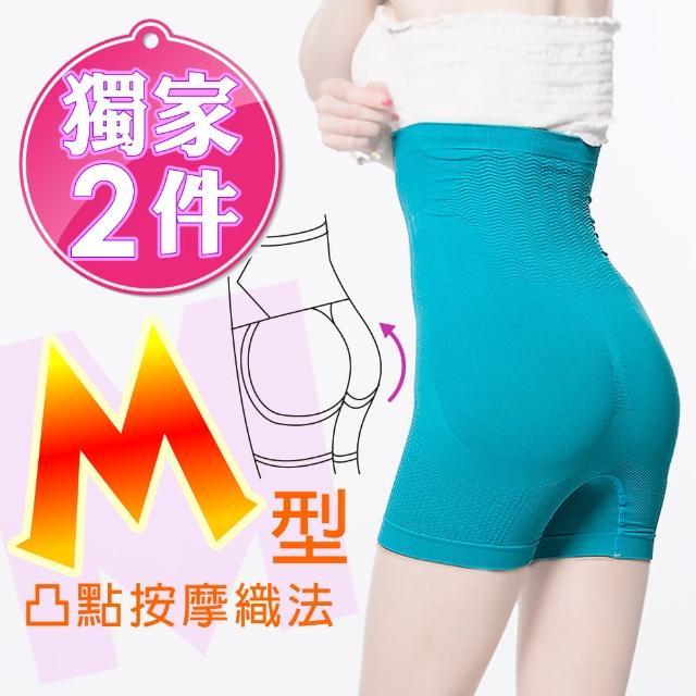 【JS嚴選】抗溢肉腰夾式美臀平口褲(C超值二件)