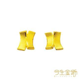 【今生金飾】戀情耳環(純金時尚耳環)