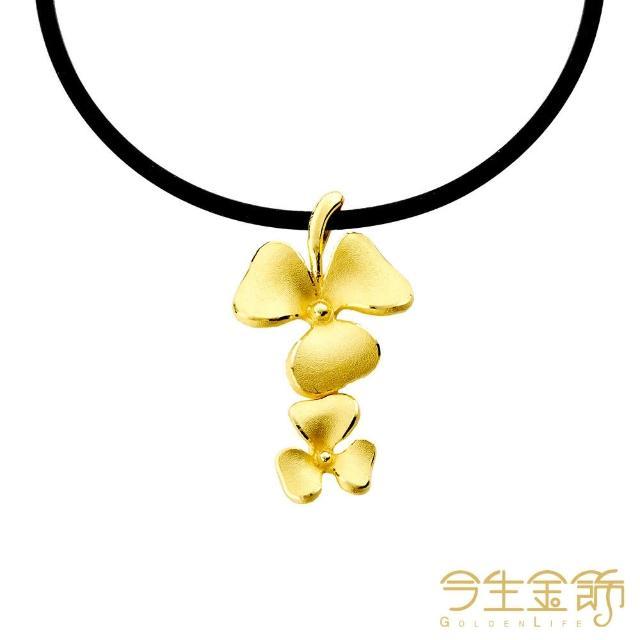 【今生金飾】金色幸運墬(純金時尚墬子)