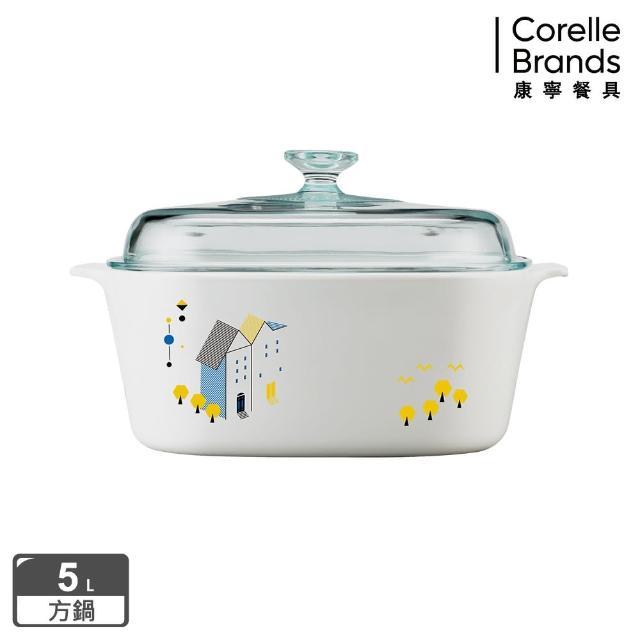 【美國康寧 Corningware】5L方型康寧鍋-丹麥童話