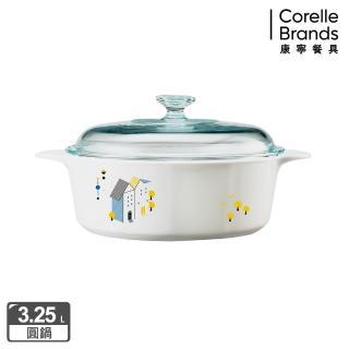 【美國康寧 Corningware】3.2L圓型康寧鍋-丹麥童話