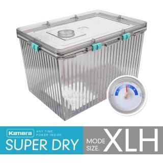 【Kamera】免插電氣密防潮箱-XLH型(附濕度計)