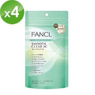 【日本 FANCL】零荳妍美人必備AC錠120粒X4包(30日分/包)