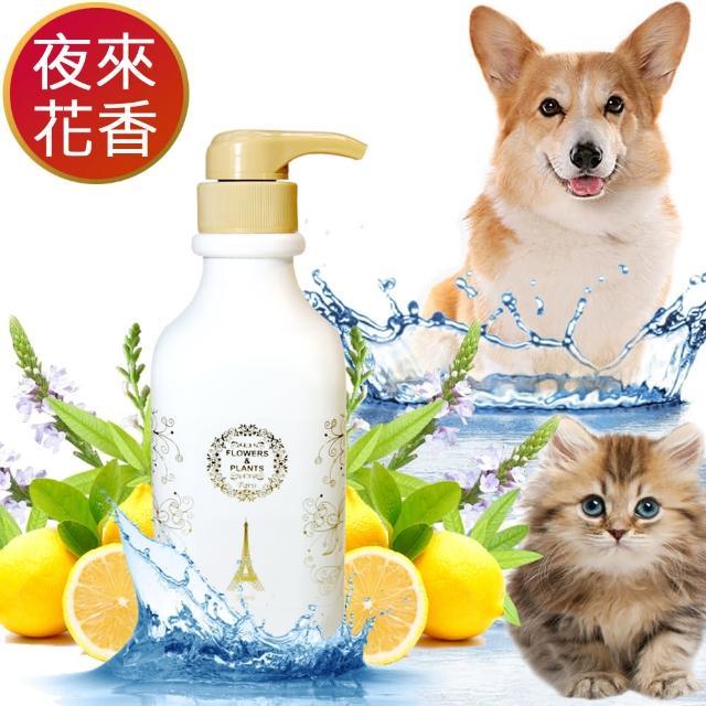 【愛戀花草】夜來香精油 ★ 護色瑩彩寵物潤絲精(1000ML/買一送一)