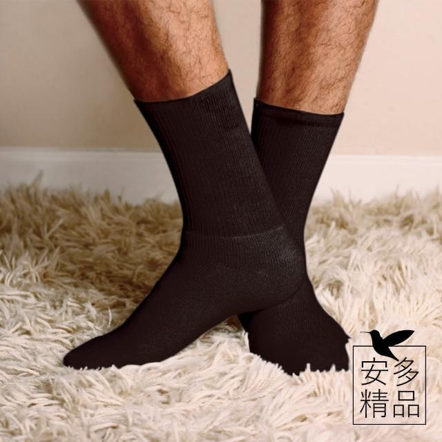 【安多精品】中統免洗休閒襪 - 黑 / 白 5入(旅行 拋棄式襪子 休閒襪 紳士襪)
