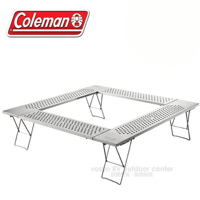 【美國 Coleman】輕量化不鏽鋼圍爐桌.烤肉桌.焚火台邊桌.置物架 附收納袋(CM-0397)