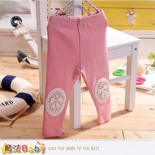 【魔法Baby】女童修身長褲 內搭褲(k43242)
