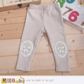 【魔法Baby】女童修身長褲 內搭褲(k43341)