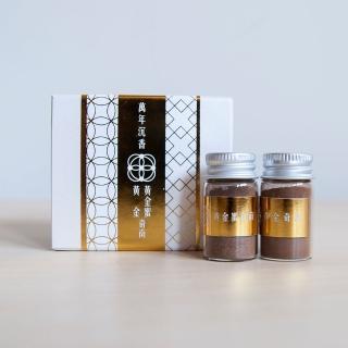 【MU LIFE 荒木雕塑藝品】萬年沉香-黃金系列組合-粉裝(沈香)