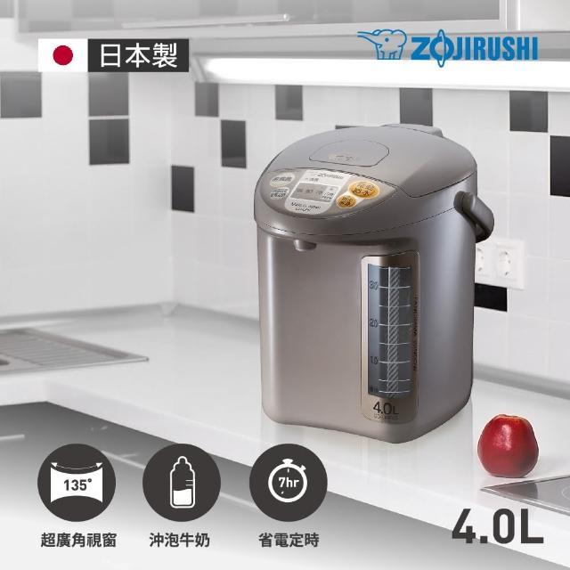 【象印】*4公升*寬廣視窗微電腦電動熱水瓶(CD-LPF40)