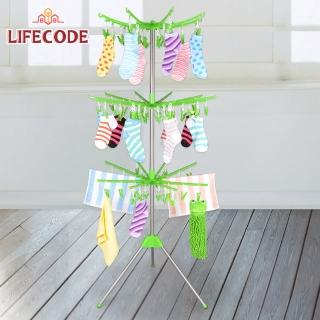 【LIFECODE】三層回轉式不鏽鋼曬襪架/毛巾架
