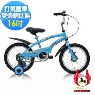 【飛馬】16吋打氣專利童車-水藍