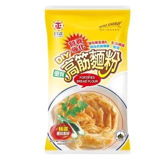 【日正食品】營養強化優質高筋麵粉(500g)
