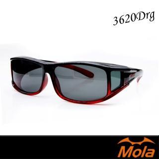 【MOLA 摩拉】近視/老花眼鏡族可戴-摩拉時尚偏光太陽眼鏡 套鏡 鏡中鏡(3620Drg)