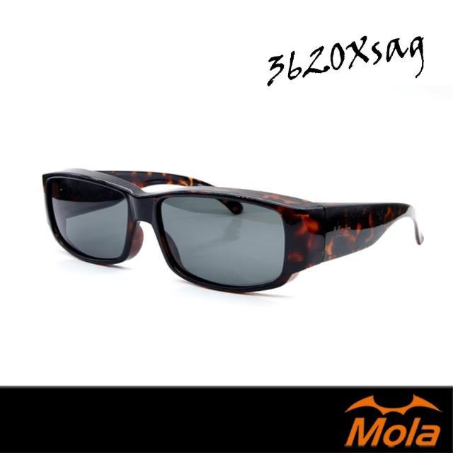 【MOLA 摩拉】前掛式偏光太陽眼鏡 套鏡 鏡中鏡近視/老花眼鏡族可戴(3620Xsag)