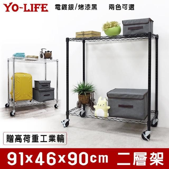 【yo-life】兩層電鍍鐵力士架-附工業輪(91x45x90cm)