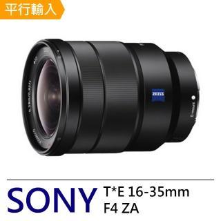 【SONY】卡爾蔡司 Vario-Tessar T* FE 16-35mm F4 ZA(平輸-彩盒)