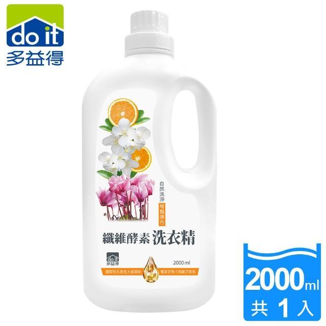 【多益得】纖維酵素洗衣精(2000cc)
