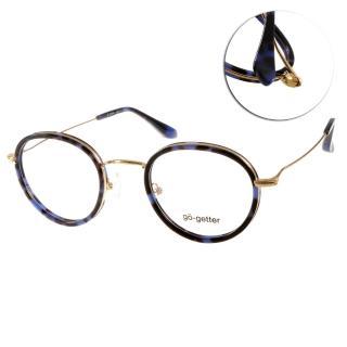【Go-Getter眼鏡】復古簡約圓框款(藍琥珀-金#GO2019 C04)