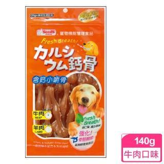【聖萊西】含鈣小嚼骨3吋牛肉口味140g