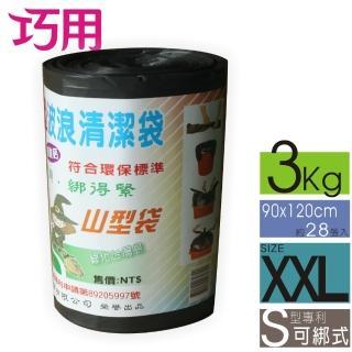 【巧用】可綁式黑色清潔袋-超大 90x125cm(黑色)