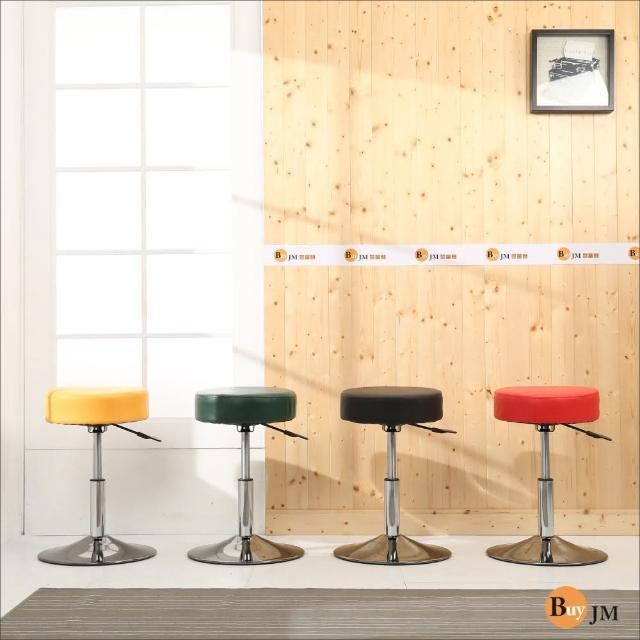 【BuyJM】馬卡龍皮面圓型升降吧檯椅/厚9CM