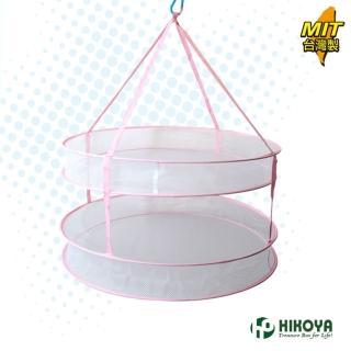 【HIKOYA】雙層加高防掉落曬衣網 直徑60*80cm