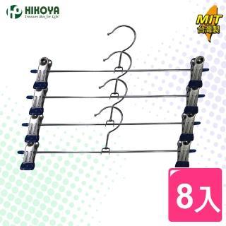 【HIKOYA】簡潔防滑裙褲架(優選8入)