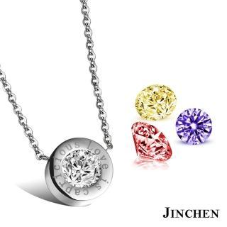 【JINCHEN】316L鈦鋼項鍊單條價TAC-975銀色(單鑽項鍊/韓系女孩/閨密鎖骨鍊)