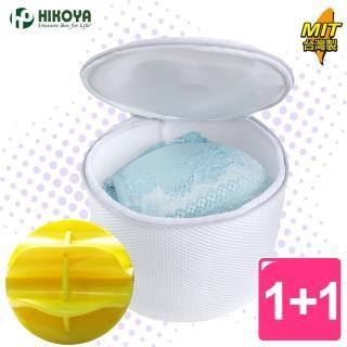 【HIKOYA】呵護型立體內衣洗衣網袋組(一加一)
