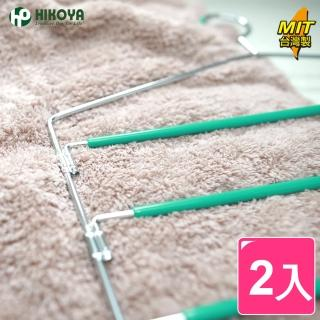 【HIKOYA】防滑活動式四層褲架(優選2入)