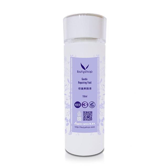 【butyshop】修護美顏液 Gentle Repairing Fluid-120ml(抗敏修護)