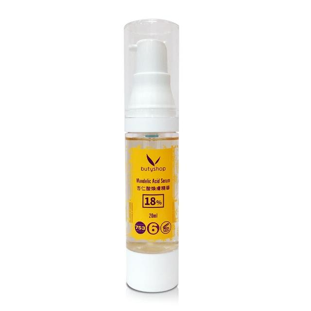 【butyshop】杏仁酸煥膚精華18% Mandelic Acid Serum-20ml(全效護膚)