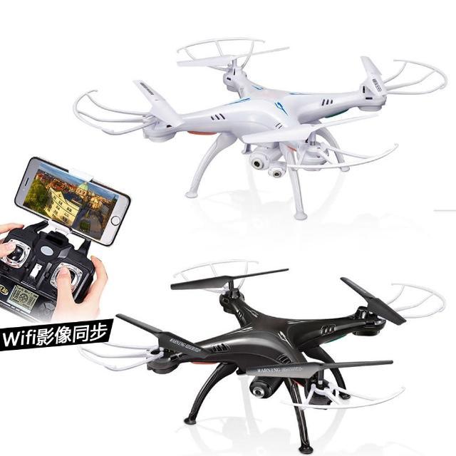 【IS】無線攝錄影WiFi同步影像四軸飛行器