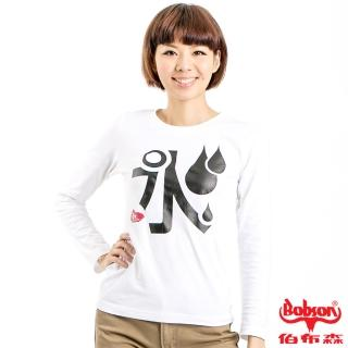 【BOBSON】女款印 水 長袖上衣(白32139-01)
