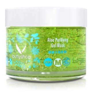 【butyshop】蘆薈水晶面膜 Aloe Purifying Gel Mask-300gm(保濕滋潤)