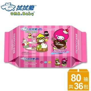 【拭拭樂】momo co紀念版超純水潔膚柔濕巾80抽*36包(momo10週年紀念)