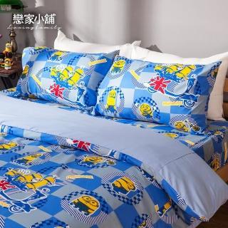 【樂芙】小小兵雙人加大四件式床包被套組(壞蛋來了)