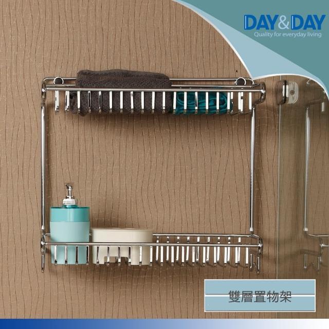 【DAY&DAY】雙層置物架(ST3268-2)