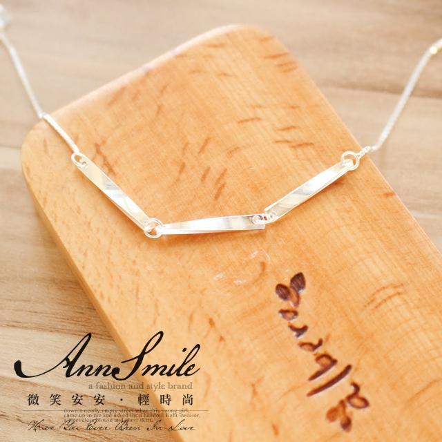 【微笑安安】立體扭結方墜單鍊式925純銀細緻手鍊