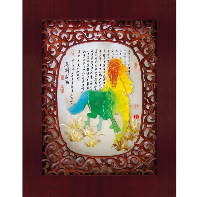 【開運陶源】金箔畫禮品純金水琉璃紫軒系列 27 x34 cm(馬到成功)