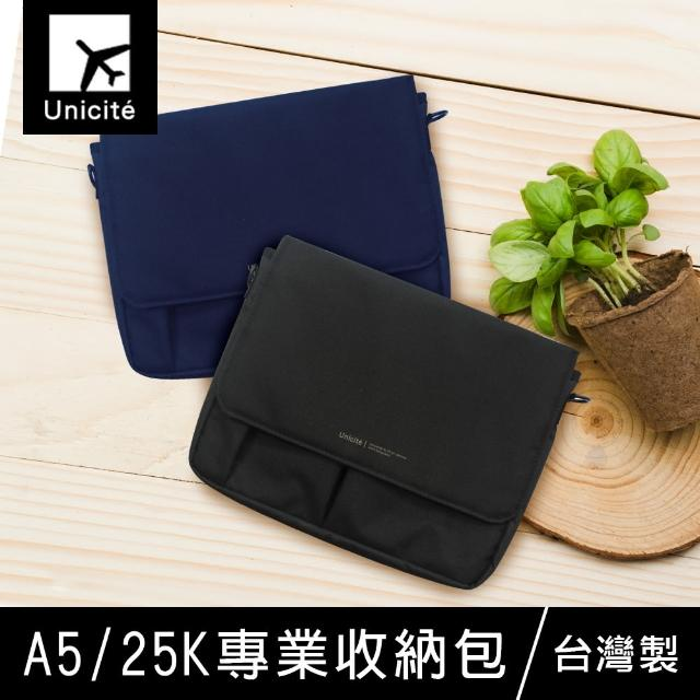 【珠友】A5/25K專業收納包