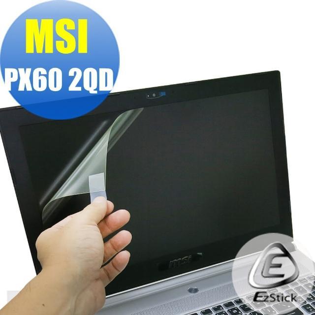【EZstick】MSI PX60 2QD 專用 靜電式筆電LCD液晶螢幕貼(可選鏡面或霧面)