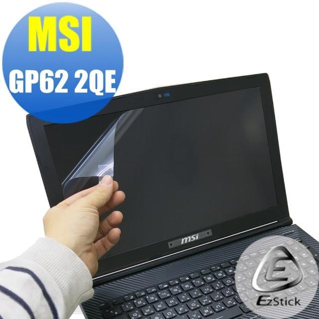 【EZstick】MSI GP62 2QE 專用 靜電式筆電LCD液晶螢幕貼(可選鏡面或霧面)