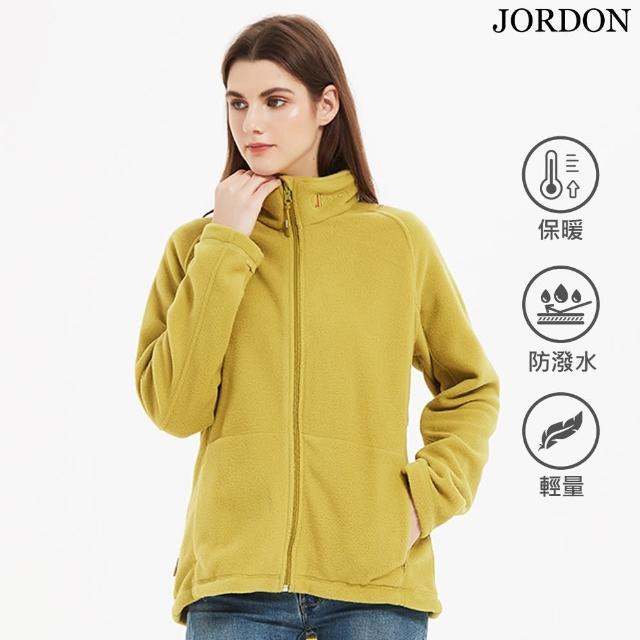 【JORDON 橋登】女款輕量刷毛夾克(1098F)