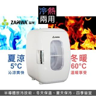 【ZANWA晶華】冷熱兩用電子行動冰箱/化妝品冷藏箱/保溫箱(CLT-16W)